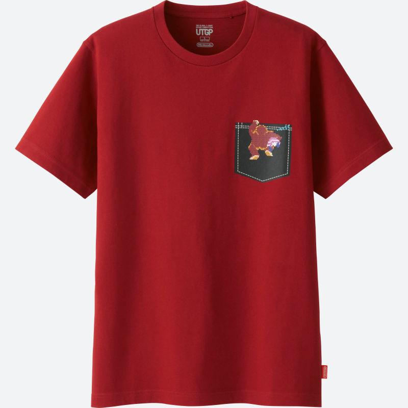 comprar camisetas uniqlo