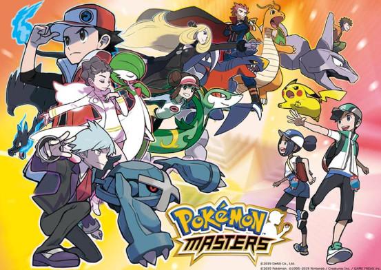 El nuevo juego para móviles — Anunciado Pokémon Masters