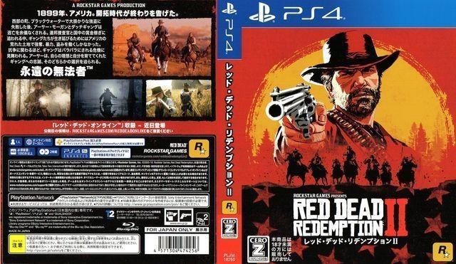 Red Dead Redemption 2: la edición física podría llegar en 2 discos
