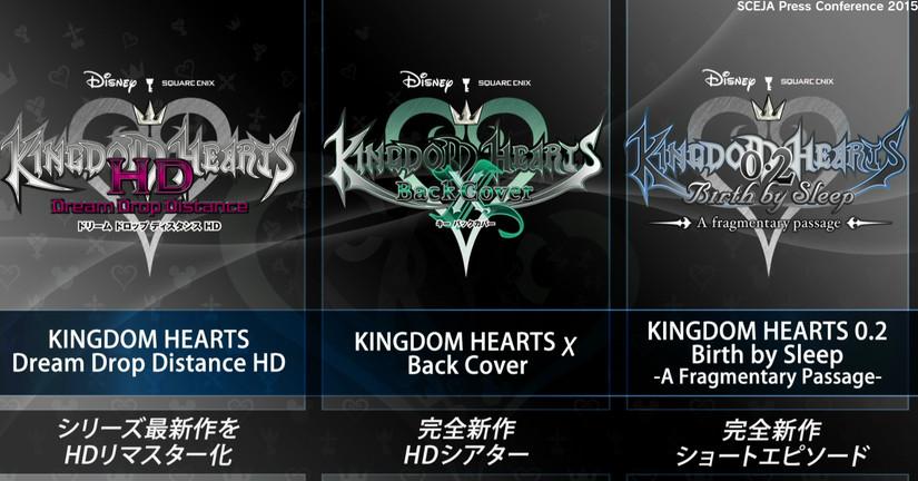 Vrutal Trailer Promocional De Kingdom Hearts Hd 2 8