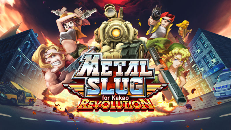 Vrutal Snk Playmore Anuncia Metal Slug Revolution